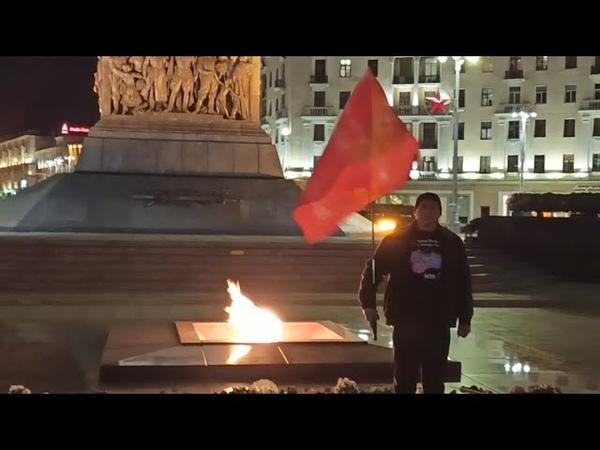НОД поправки в Конституцию Белоруссии 17 10 20 * nodmiting *