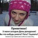 Фотоальбом Дмитрия Сушко