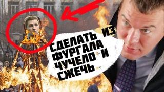 Дегтярев на этот раз вывел из себя даже Кремль. Ну что это за агитация такая?