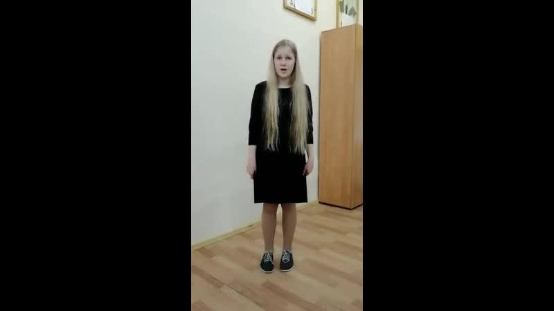Ионова Виолетта