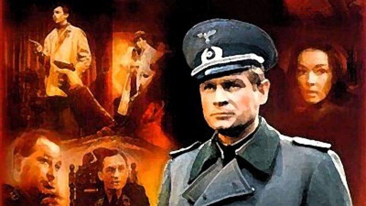 Ставка больше чем Жизнь 1968 Польша Все серии