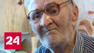 В новом жилье отказано: 96-летний ветеран живет в рассыпающемся доме