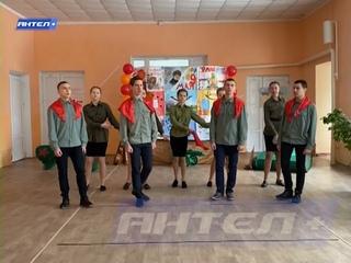 """Антел+, """"Растем патриотами"""" (о проведении онлайн-конкурса агитбригад """"Патриот""""), 25 марта 2021 г."""