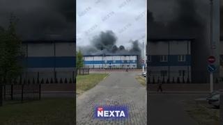 СРОЧНО! горит Савушкин Продукт в Орше, после визита Лукашенко, 29 августа 2020