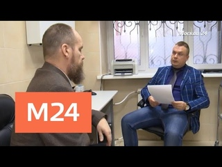 """""""Специальный репортаж"""": врачебное помешательство - Москва 24"""