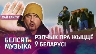 Хай так TV – Бизнес умер (Серега – Черный бумер cover)