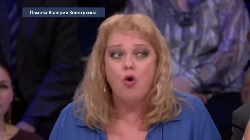 Сегодня вечером Памяти Валерия Золотухина Выпуск от30 03 2013