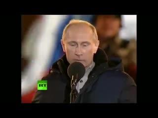 Путин- Я обещал вам, что мы победим Мы победили!