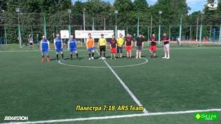 Обзор матча - Бронзовый кубок - Группа  F - Палестра 7:18 ARS Team