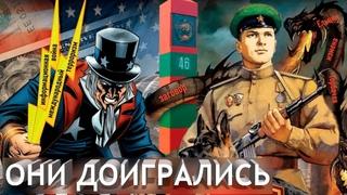 О «мировом правительстве» и почему Запад ополчился против России?