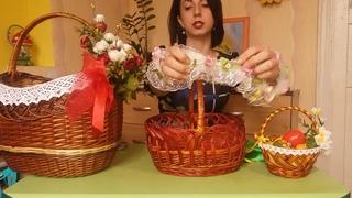 Как украсить пасхальную корзину своими руками// Як прикрасити пасхальну корзину своїми руками.