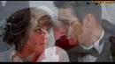 Новый клип из фильма Верни мою любовьВлад и ВераБукет