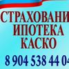 Татьяна Лапкина