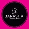 Ресторан BARASHKI