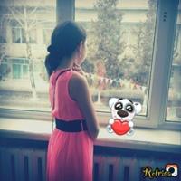 Фотография профиля Ayauzhan Salimova ВКонтакте