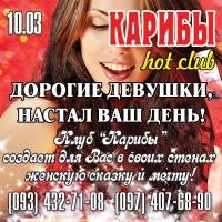Личная фотография Ηаталии Εфремовой