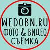 Фотограф Видеосъемка Обнинск НароФоминск Свадьба