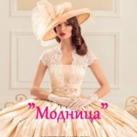 МарияУльянова