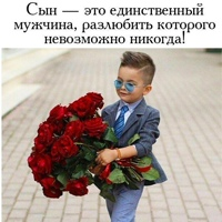 Фотография Ляззат Кадировной ВКонтакте
