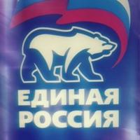 Фото Единаи-России Текстильщики