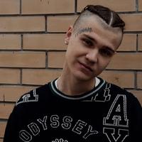 Фотография профиля Алексея Вепринцева ВКонтакте