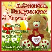 Фотография Ольги Шараповой ВКонтакте