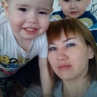 Фотография страницы Эльвиры Галимовой ВКонтакте