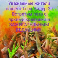 Фотография Таисии Забазновой ВКонтакте
