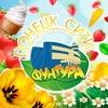 "ТРЦ ""Донецк Сити"" - официальная группа"