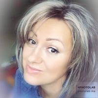 Личная фотография Надежды Стрельниковой