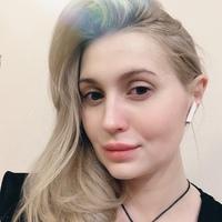 Фотография профиля Натальи Честных ВКонтакте