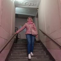 Фото Анны Петрушиной