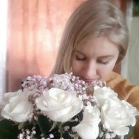 Фотография профиля Elena Kostrova ВКонтакте