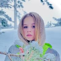 Фотография Юлии Корсаковой ВКонтакте