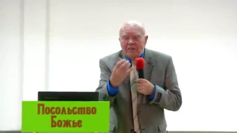 21 11 2019 Леонид Сикорский