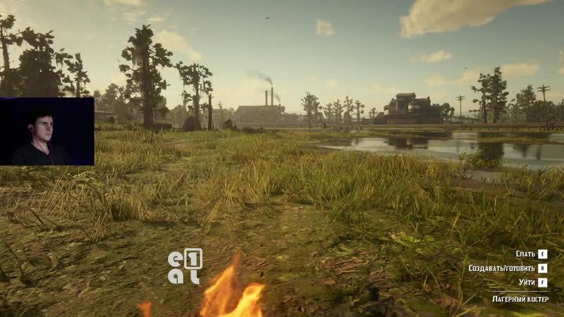 Прохождение Red Dead Redemption 2 от первого лица Часть 9 Погоня на трамвае нефть и аллигаторы