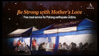 [WATVnews] Free meal service for Pohang earthquake victims | World Mission Society Church of God