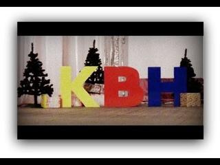 Открытый городской зимний фестиваль КВН город Горловка