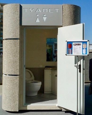 Современный туалет на высоте 3200 метров установят в Алматы