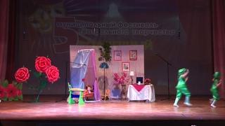 V муниципальный фестиваль детского театрального творчества «Солнечный круг»