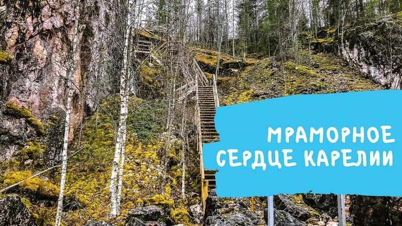 Деревня Белая гора Горный парк на месте каменоломен
