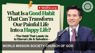 The Habit That Leads Us to Eternal Life & Salvation | WMSCOG, Church of God