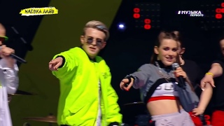 Никита Златоуст - Никитосик Маёвка Лайв 2019