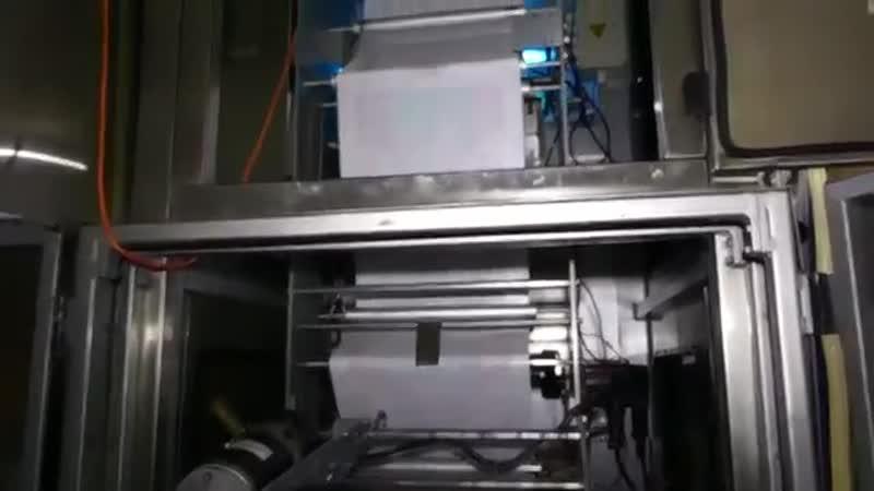 Фасовка молока в мягкую упаковку Богородский молочный завод