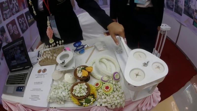 อุปกรณ์บีบอัดพิมพ์ดอกไม้ไทย จำหน่ายคู