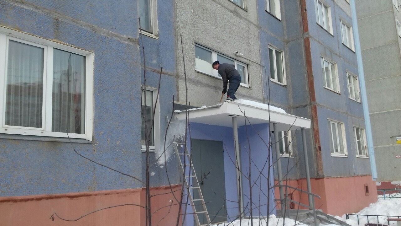 Чистка козырьков улица Ульяновская дом 8 и