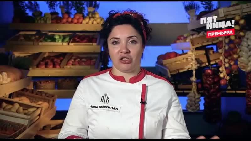 Адская кухня 14 10 2020 новый сезон Пятница 2 часть Гена Букин