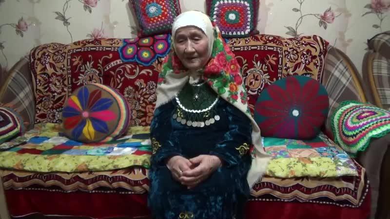 Кидрасова Танзиля Каюмовна с Акъяр
