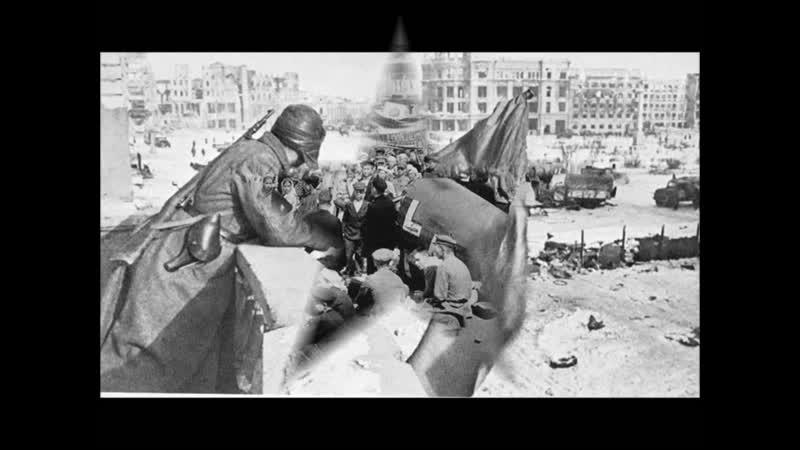 стихи о Сталинградской битве