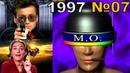Multimedialny Odlot №07 ТК Polsat , Poland , г. Краков , 1997 г. 480p HD